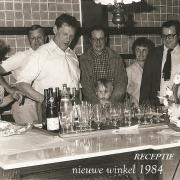 Receptie opening nieuwe winkel    1984
